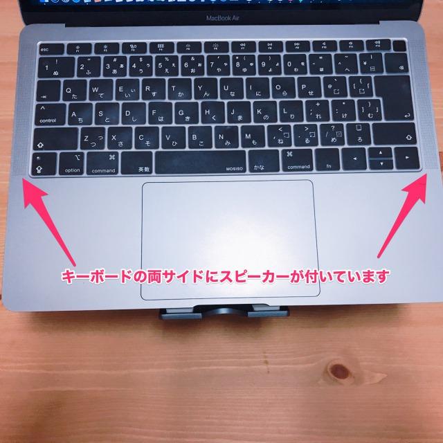 6:スピーカーがキーボードの両サイドにあるから「音質良い」