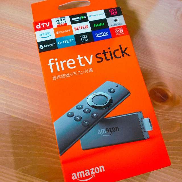 Amazonプライムビデオをテレビ画面で観れる?!