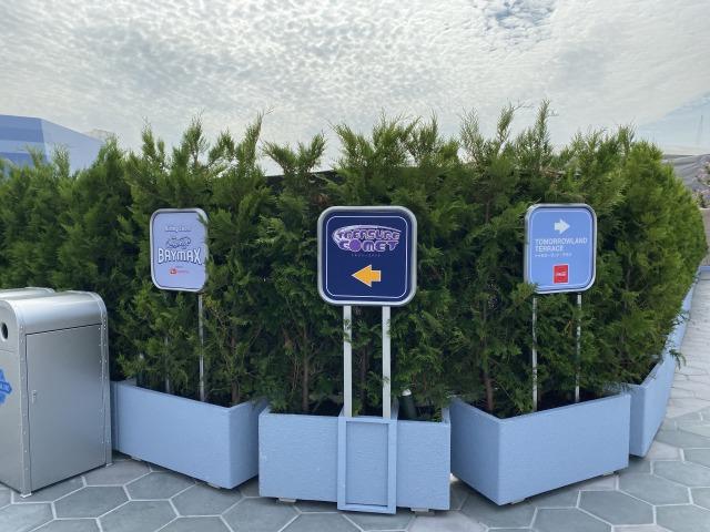 iPhone11Pro 超広角のスゴさinディズニーランド