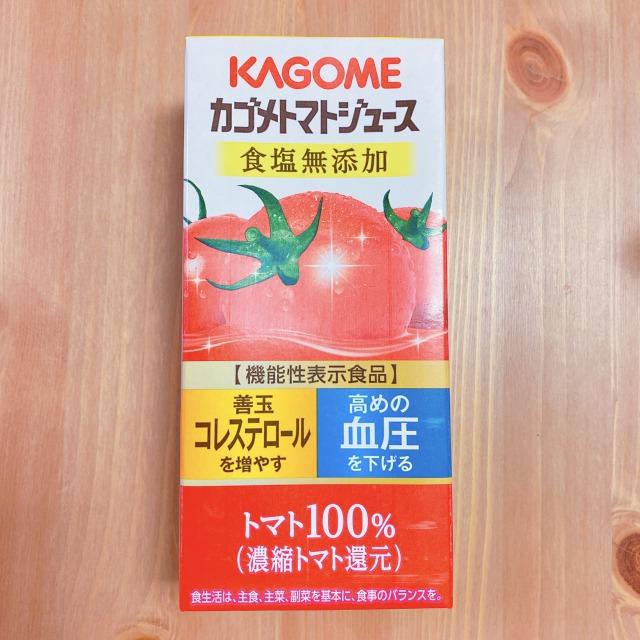 お肌の調子を整えるトマトジュース