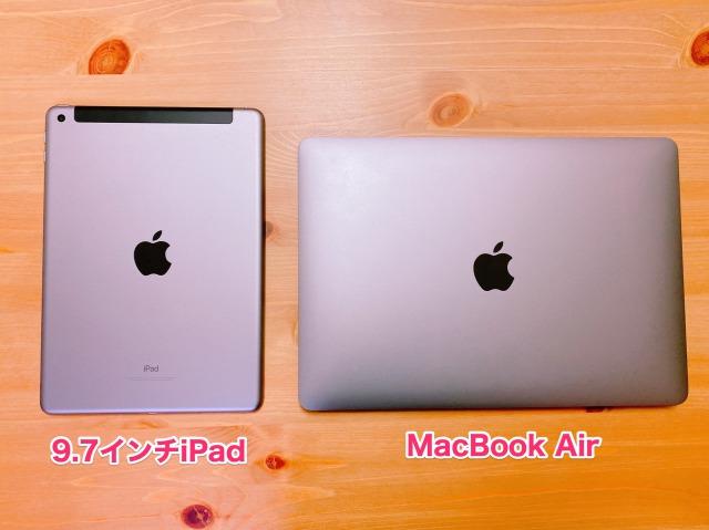 MacBook Air大きさ比較